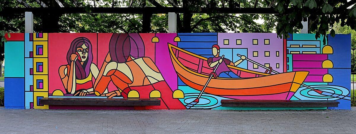 Стрит-арт от Дмитрия Аске